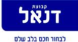 לוגו קבוצת דנאל