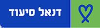 לוגו דנאל סיעוד